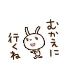 うさキララ(基本セット)(個別スタンプ:22)