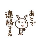 うさキララ(基本セット)(個別スタンプ:23)