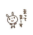 うさキララ(基本セット)(個別スタンプ:24)