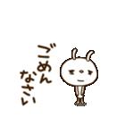 うさキララ(基本セット)(個別スタンプ:25)