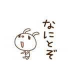 うさキララ(基本セット)(個別スタンプ:28)