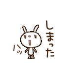 うさキララ(基本セット)(個別スタンプ:29)