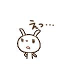 うさキララ(基本セット)(個別スタンプ:30)
