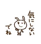 うさキララ(基本セット)(個別スタンプ:32)