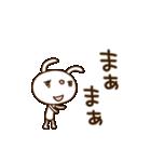 うさキララ(基本セット)(個別スタンプ:34)