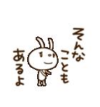 うさキララ(基本セット)(個別スタンプ:35)