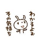 うさキララ(基本セット)(個別スタンプ:36)