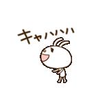 うさキララ(基本セット)(個別スタンプ:37)