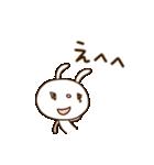 うさキララ(基本セット)(個別スタンプ:38)