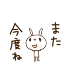 うさキララ(基本セット)(個別スタンプ:39)