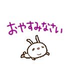 うさキララ(基本セット)(個別スタンプ:40)
