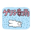 残業うさぎ7(個別スタンプ:07)