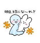 残業うさぎ7(個別スタンプ:08)
