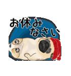 動くヨ! パグッちⅡ(個別スタンプ:7)