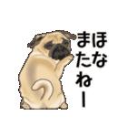 動くヨ! パグッちⅡ(個別スタンプ:8)