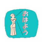 土偶っち(個別スタンプ:1)