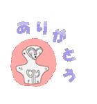 土偶っち(個別スタンプ:2)