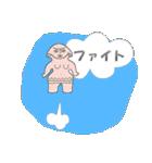 土偶っち(個別スタンプ:5)
