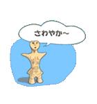 土偶っち(個別スタンプ:11)