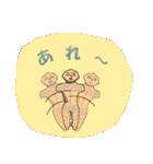 土偶っち(個別スタンプ:12)