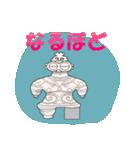 土偶っち(個別スタンプ:13)