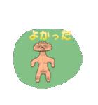 土偶っち(個別スタンプ:16)