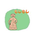 土偶っち(個別スタンプ:17)
