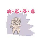 土偶っち(個別スタンプ:19)