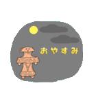 土偶っち(個別スタンプ:24)