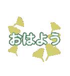 9月10月 行事&日常で使える秋スタンプ(個別スタンプ:02)
