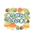 9月10月 行事&日常で使える秋スタンプ(個別スタンプ:04)