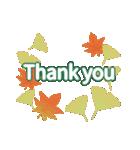 9月10月 行事&日常で使える秋スタンプ(個別スタンプ:05)