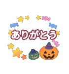 9月10月 行事&日常で使える秋スタンプ(個別スタンプ:06)