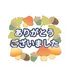 9月10月 行事&日常で使える秋スタンプ(個別スタンプ:07)