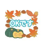 9月10月 行事&日常で使える秋スタンプ(個別スタンプ:08)