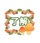 9月10月 行事&日常で使える秋スタンプ(個別スタンプ:10)