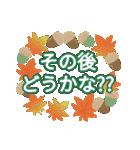 9月10月 行事&日常で使える秋スタンプ(個別スタンプ:15)