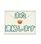 9月10月 行事&日常で使える秋スタンプ(個別スタンプ:16)