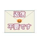 9月10月 行事&日常で使える秋スタンプ(個別スタンプ:18)