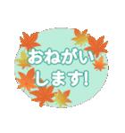 9月10月 行事&日常で使える秋スタンプ(個別スタンプ:21)
