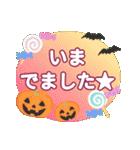 9月10月 行事&日常で使える秋スタンプ(個別スタンプ:22)