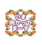 9月10月 行事&日常で使える秋スタンプ(個別スタンプ:23)