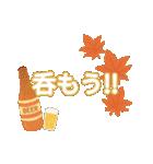 9月10月 行事&日常で使える秋スタンプ(個別スタンプ:26)