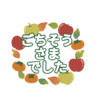 9月10月 行事&日常で使える秋スタンプ(個別スタンプ:28)