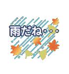 9月10月 行事&日常で使える秋スタンプ(個別スタンプ:29)