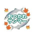 9月10月 行事&日常で使える秋スタンプ(個別スタンプ:33)