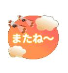 9月10月 行事&日常で使える秋スタンプ(個別スタンプ:36)