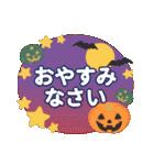 9月10月 行事&日常で使える秋スタンプ(個別スタンプ:37)