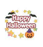 9月10月 行事&日常で使える秋スタンプ(個別スタンプ:40)