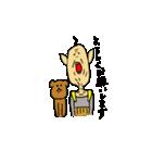 スペースじじい(個別スタンプ:4)